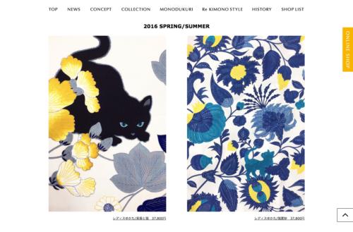 2016 SPRING SUMMER - コレクション - きもの・帯ブランドの撫松庵(ぶしょうあん)オフィシャルサイト