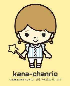 chanrio_original